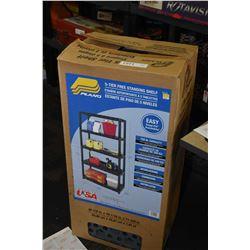 New in box Plano plastic shelving unit