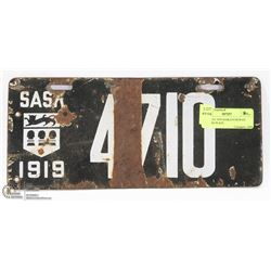ANTIQUE 1919 SASKATCHEWAN LICENSE PLATE