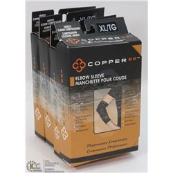 LOT OF 4 COPPER 88 XL SIZE ELBOW COMPRESSION