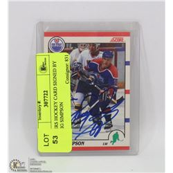 OILERS HOCKEY CARD SIGNED BY CRAIG SIMPSON