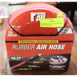 COMMERCIAL GRADE RUBBER AIR HOSE 25FT X 3/8IN