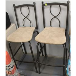 PAIR OF METAL AND MICROFIBRE STOOLS