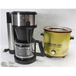 TIM HORTONS COFFEE MAKER AND CROCK POT