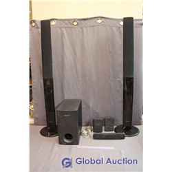 Samsung 5.1 Surround Sound Speakers & Sub - No Amp