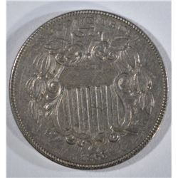 1866 SHIELD NICKEL XF/AU