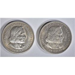 1892 & 93 COLUMBIAN HALVES BU