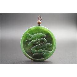 """Landscape"" Jade Pendant. Condition as is, shown in photos"