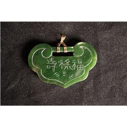 "A  ""Fu Lu Shou"" Jade Pendant Inlaid with 18K Gold."