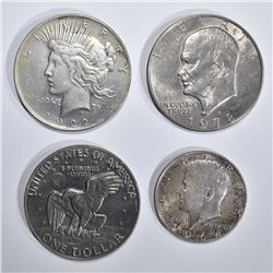 (4) Double Sided Coins