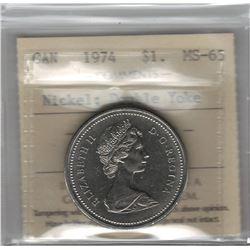 Canada 1974 Winnipeg Nickel Dollar Double Yoke VCR#2 ICCS MS65