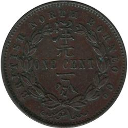 British North Borneo 1890H 1 Cent