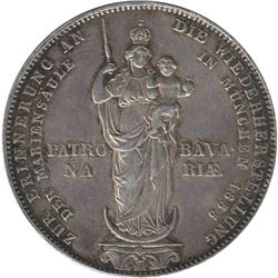 German States Bavaria 1855 Silver 2 Gulden