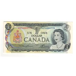 Canada 1973 $1 Replacement Banknote Lawson-Bouey *GY