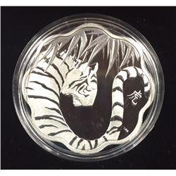 Canada 2010 $15 Lunar Lotus Tiger Silver Coin SCARCE!