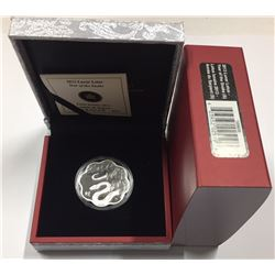 Canada 2013 $15 Lunar Lotus The Year of The Snake Silver Coin