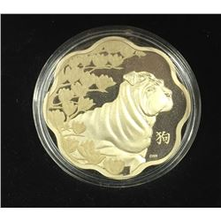 Canada 2018 $15 Lunar Lotus Year of the Dog Silver Coin