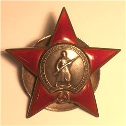 Russia Order of the Red Star Medal 1930