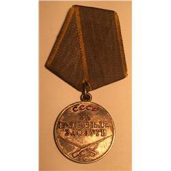 """Russia Medal """"for Battle Merit"""" 1938"""