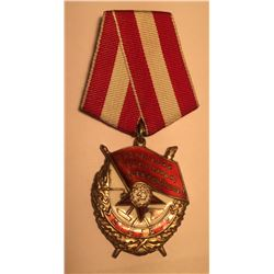 Russia Order of the Red Banner Medal 1918