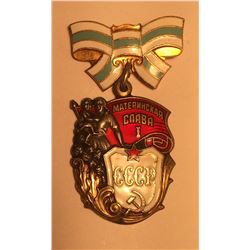 Russia Order of Maternal Glory 1st Class 1944