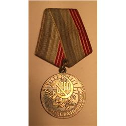 Russia Veteran of Labour Medal 1974