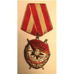 Russia Order of the red Banner 1918