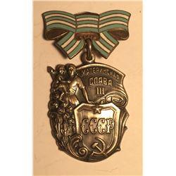 Russia Order of Maternal Glory 3rd Class 1944
