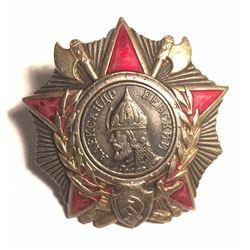 Russia Order of Alexander Nevsky 1942