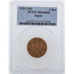 1929 (S4) Japan 1 Sen Coin PCGS MS64RD