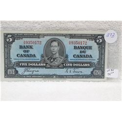 Canada Five Dollar Bill (1)