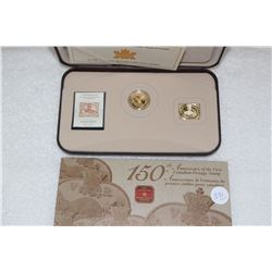Canada Coin & Stamp Set (1)