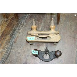 Stanley No 71 (Patented 1884), an Old Adjustable Trim Plane (No Blades) & a Block Plane