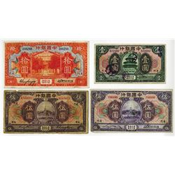 Bank of China. 1918, 1930 Issues.