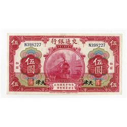 "Bank of Communications 1914 ""Tientsin"" Branch Banknote."