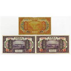 Bank of Communications 1914 Issue Banknote Trio.