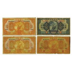 Bank of Communications 1927 Issue Banknote Quartet.