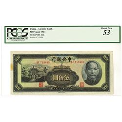 Central Bank of China, 1944 Issue Banknote.