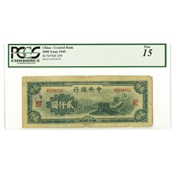 Central Bank of China, 1945 Issue Banknote.