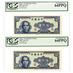 Central Bank of China, 1947 Sequential Banknote Pair