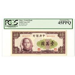 Central Bank of China, 1947 Issue Banknote.