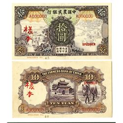 Farmers Bank of China, 1935 Uniface Specimen Facer & Back.