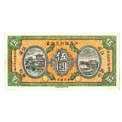 Bank of Kiangsi, 1916 Dollar Issue Banknote.