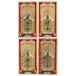 Chuaan Kan Public Bank, 1940-41 Circulating Savings Bond Quartet.