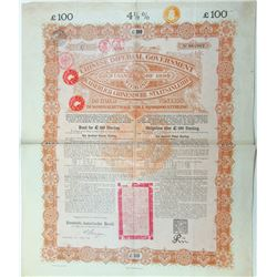 Chinese Imperial Government Gold Loan of 1898 Issued Bond