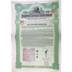 Imperial Chinese Government Hukuang Railways, 1911 Issued Bond