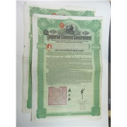 Imperial Chinese Government Hukuang Railways Sinking Fund Gold Loan of 1911 Bond Pair.