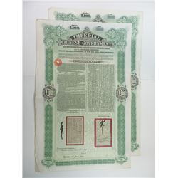Imperial Chinese Government Tientsin-Pukow Railway 1911 Supplementary Loan Bond Pair