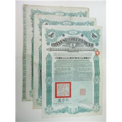 Chinese Government Gold Loan of 1912 Issued Trio
