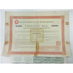 Government of the Chinese Republic 1918 Treasury Bill.