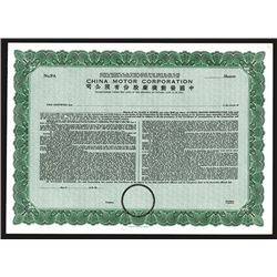 China (Incorporated in Panama), Odd Shares, ÒClass A StockÓ, No overprints, serial numbers or other